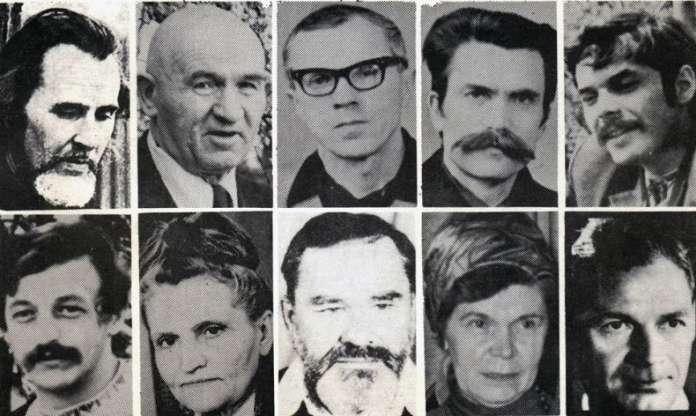 Створення Української Гельсінської групи